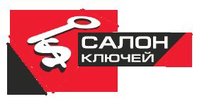 Салон Ключей Logo